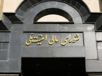 Iran Resmi Umumkan Pengurangan Komitmennya Terkait JCPOA