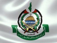 Hamas Sebut Statemen PBB Memihak Israel