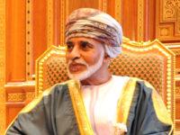 Oman Akan Aktifkan Lagi Kedubesnya di Baghdad, Irak
