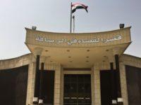 Pengadilan Irak Jatuhkan Hukuman Mati pada Tiga Pria Prancis