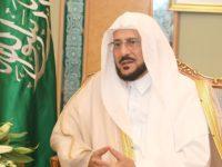 Arab Saudi Sebut Ikhwanul Muslimin Kelompok Terkeji Di Tengah Umat Islam