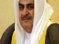 Bahrain Mengaku Tak Akan Menormalisasi Hubungan dengan Israel