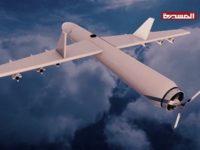 Pesawat Nirawak Yaman Lancarkan Serangan Terbaru ke Jizan dan Abha
