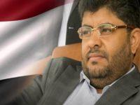Ansharullah Sindir Koalisi Saudi Soal Laporan Investigasi Fujairah