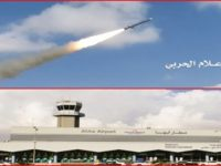 Ansarullah Yaman Kembali Gempur Bandara di Saudi Dengan Pesawat Nirawak