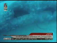 Diduga Telah Diserang, Pipa Minyak Suriah di Mediterania Timur Rusak