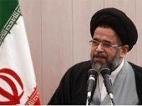 Menteri Keamanan Iran Adakan Pertemuan Dengan Faksi-Faksi Palestina di Suriah