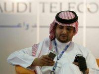 Saudi Beli Software Mata-Mata Seharga $300 Juta dari Israel
