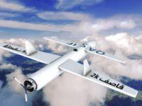 Lagi, 'Drone' Yaman Serang Pangkalan Udara Saudi di Asir