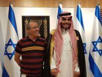 Tel Aviv Peringatkan agar Riyadh Tidak Menghukum Blogger Pro-Israel