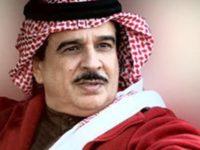 Rezim Bahrain Gunakan Al-Qaeda untuk Bantai Kelompok Syiah