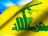 Nirawak Israel Targetkan Seorang Petinggi Hizbullah