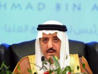 Anggota Kerajaan Larang Saudi Terlibat Perang dengan Iran