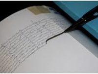 Maluku Utara Diguncang Gempa Magnitudo 4.0