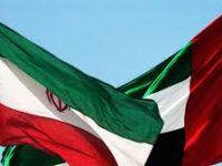 UEA Mulai Pulihkan Aktivitas Para Pengusaha Iran