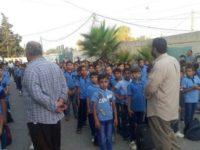 Siswa Gaza Sambut Tahun Ajaran Baru