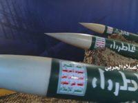 Ansarullah Kembangkan Dua Sistem Pertahanan Udara di Yaman