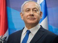 Potret Perdana Menteri Israel, Benyamin Netanyahu.