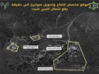 Militer Israel Mengklaim Temukan Situs Rudal Hizbullah di Libanon