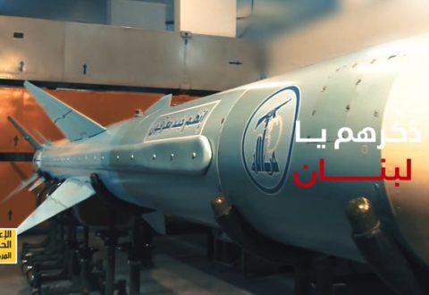 Foto Rudal Baru Hizbullah Muncul Pasca Berlabuhnya Kapal Penghancur AS di Beirut