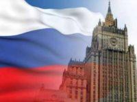 Moskow: Kontrol Ladang Minyak Suriah Harus Dipegang Damaskus