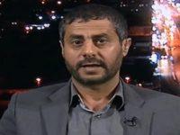 Ansharullah: Kami Sanggup Menghantam Titik Mana Pun di Israel