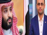 Ansarullah di Yaman Nyatakan Situasi tak akan Stabil jika Persyaratannya tak Diterapkan