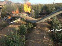 Pejuang Yaman Tembak Jatuh Drone Pengintai Saudi